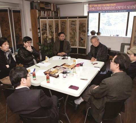 현 21세기 한국 민화 화단의 지향점을 논하