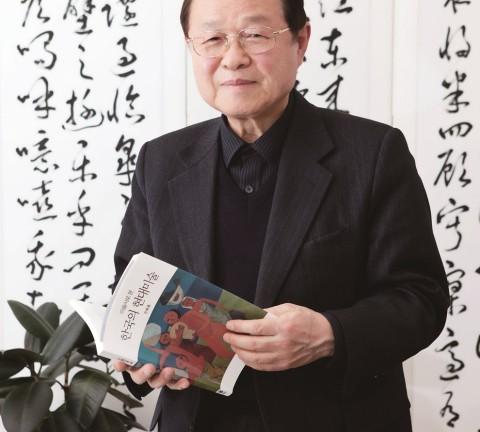 안휘준 한국미술사학