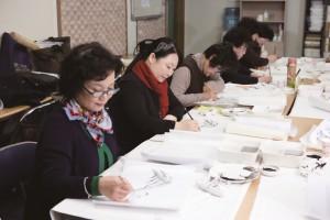 사단법인 한국민화협회