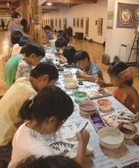 조선민화박물관 체험프로그램