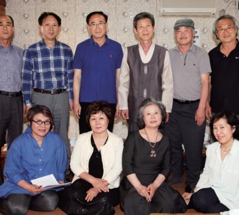 (가칭) 한국민화연합회 3차 회의