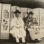 사진 3. 양반가의 가족사진