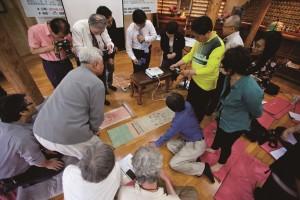아시아 도교판화의 세계 고판화박물관 특별전