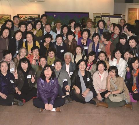 한국민화센터