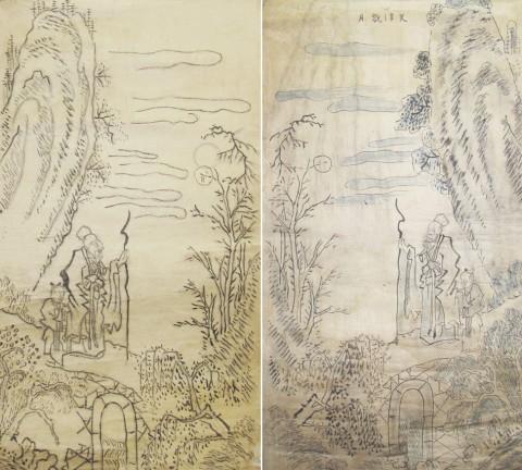 고사인물도 (古事人物圖)