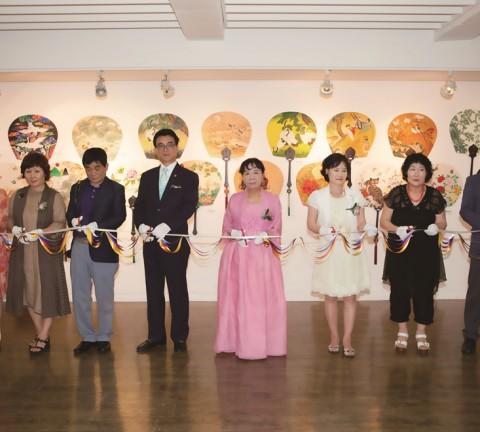 2014 부채예술대전
