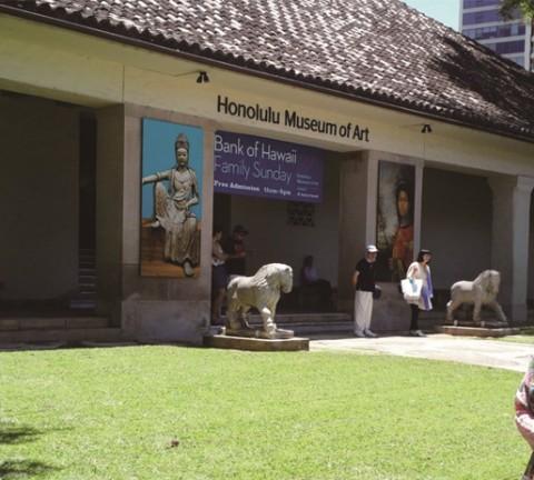호눌룰루 아카데미 미술관 정문 앞