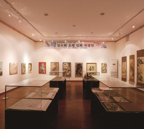 한국민화 수상자회
