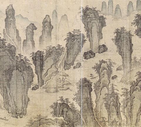 (도 1) 이성길, '무이구곡도' 부분, 1592년, 견본담채, 398.5×33.5㎝, 국립중앙박물관