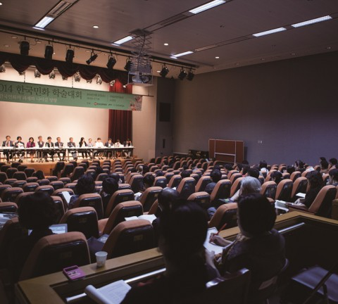 2014 한국민화 학술대회 공동 주최