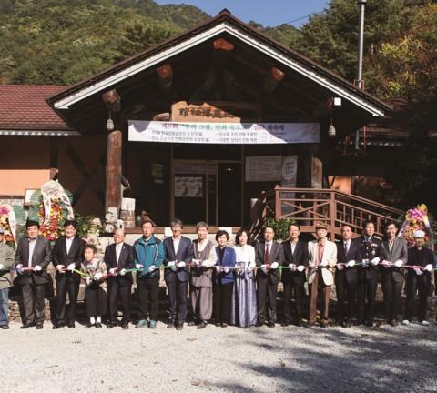 2014 조선민화박물관 민화대축제
