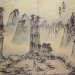 (도 5) 김윤겸, <원화동천도>, 해악도병, 1768년, 지본담채, 38.8×27.7㎝,국립중앙박물관