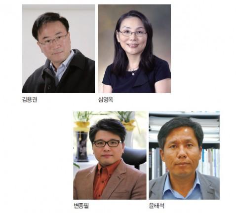 2014 한국민화학회 총회 및 학술세미나