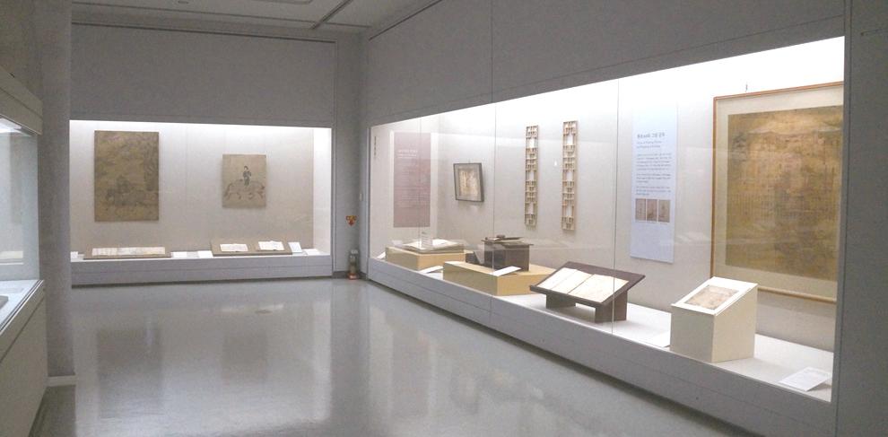 서거 300주년 기념 국립광주박물관 특별전