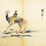 도 6. 김홍도, <낙타를 탄 몽골인>, 지본채색, 37.8×33.8㎝, 개인 소장