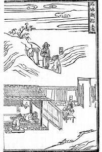 도 3. 《삼강행실도》 효자편 , 1434년 초간본