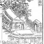 도 4. 《오륜행실도》 효자편 , 1797년 간행본
