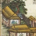 도 5. , 조선 18세기, 21.7×14.7㎝, 삼성미술관 Leeum