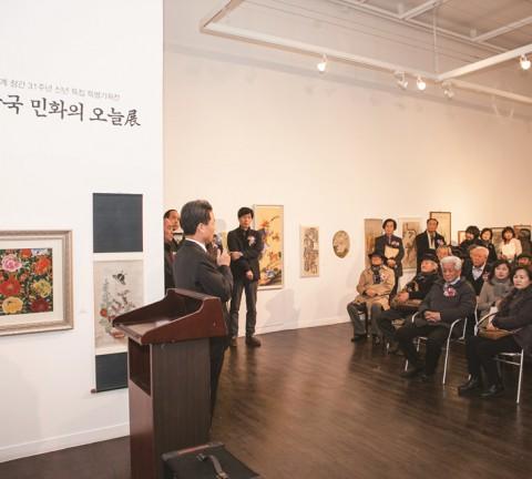 2015 한국 민화의 오늘