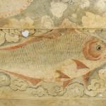 도 7-1. 물고기