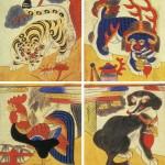 도 7. <계견사호 鷄犬獅虎>, 조선 말기, 지본채색, 32.0×30.0㎝, 프랑스 국립기메동양박물관 소장