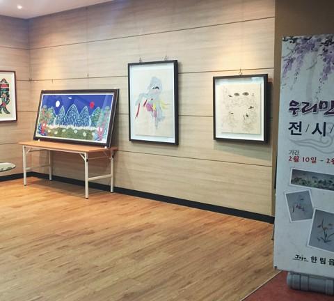 홍인성 개인展우리민화 전시회