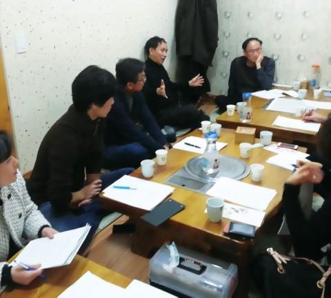 한국민화학회 올해 제2차 이사회 학회지 한국민화 제5호 이달 중 발행키로
