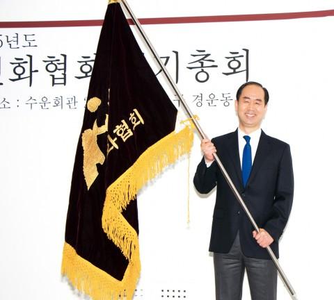 (사)한국민화협회 제10대 회장 엄재권