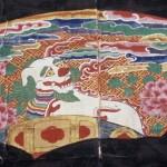 도 2. <신경유 초상> 사자 흉배, 1624년, 개인 소장
