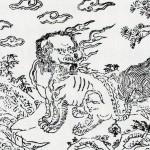 도 5. 『대명회전』(卷 61, 冠服 2, 文武官冠服) 사자 흉배