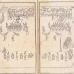 도8. 『정해진작정례의궤 丁亥進爵整禮儀軌』 전내도殿內圖, 1827, 규장각