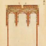 도13.『영정모사도감의궤』, 1900-1901, 유음풍혈 流音風穴, 장서각