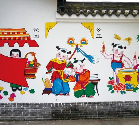 면죽연화마을의 연화벽화