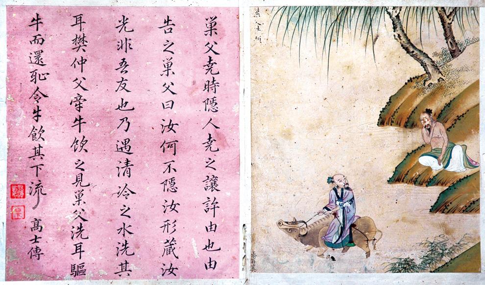 도 1. 전 진재해, <소부세영도>, 《만고기관첩》, 18세기 전반, 종이에 채색, 33.5×29.4cm, 일본 야마토분카칸