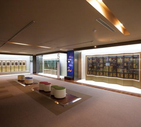 경기대학교 박물관
