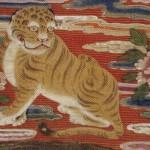 도 4. 박유명朴惟明 정사공신도상 흉배, 1623년