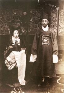 도 10. 혼례식 사진, 19세기 말~20세기 초