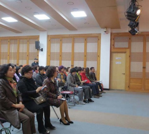 제25회 고양여성재능자랑대회
