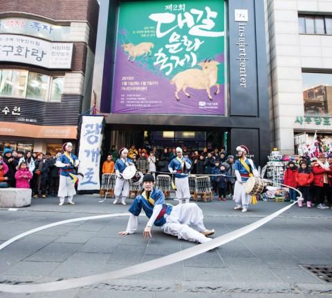 제3회 대갈문화축제