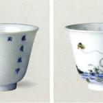 도 15. <豆彩蓮池紋杯>, 淸 康熙, 입지름 6.3㎝, Collection Baur, Geneve