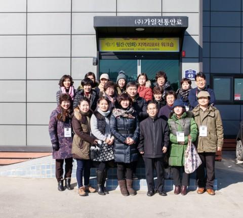 제 1기 월간 민화 지역리포터 워크숍