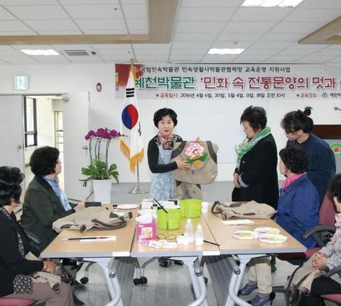 예천박물관 민화 교육프로그램